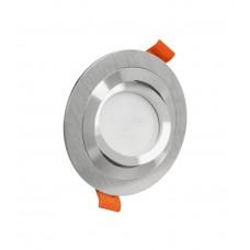 Встраиваемый точечный светильник Lumina Deco Duka LDC 8062-D90 SL