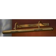 Подсветка для картин Lussole LSL-6321-04 Cantiano, 4 лампы, бронза