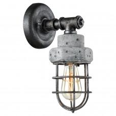 Бра лофт LSP-9103 серый