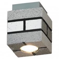 Светильник лофт Loft LSP-9686 серый