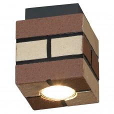 Светильник лофт Loft LSP-9687 черный