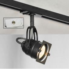 Светильник для шинопровода Lussole LSP-9118-TAW Denver черный GU10 50 Вт