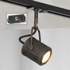Светильник для шинопровода Lussole LSP-9131-TAB Clifton коричневый GU10 50 Вт