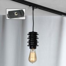 Светильник для шинопровода Lussole LSP-9920-TAB Kingston черный E27 60 Вт