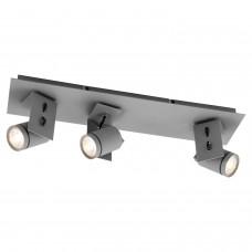 Спот Lussole LSP-8023 (GRLSP-8023) Dillingham серый GU10 50 Вт