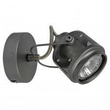 Спот лофт Lussole LOFT LSP-8045 (GRLSP-8045) Haines серый GU10 50 Вт
