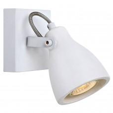 Спот лофт Lussole LOFT LSP-9822 (GRLSP-9822) Fort Collins белый GU10 50 Вт