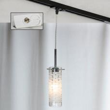 Светильник для шинопровода LGO LSP-9548-TAW Leinell хром E14 40 Вт