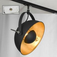 Светильник для шинопровода Lussole LSP-9825-TAW Sherrelwood черный/оранжевый E27 60 Вт