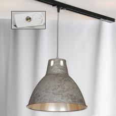 Светильник для шинопровода Lussole LSP-9503-TAW Huntsville серый E27 60 Вт
