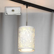 Светильник для шинопровода Lussole LSF-2306-01-TAW Vetere белый E14 40 Вт