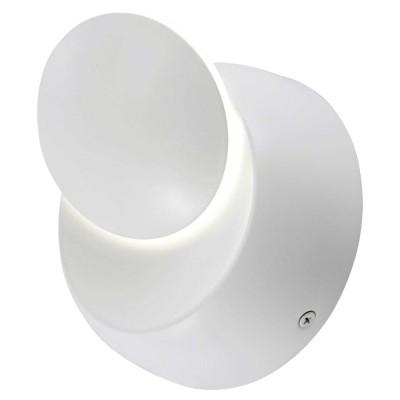 Бра светодиодное Lussole LSP-8015 Yakutat белый LED 4 Вт 4100К