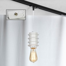 Светильник для шинопровода Lussole LSP-9921-TAW Kingston белый E27 60 Вт