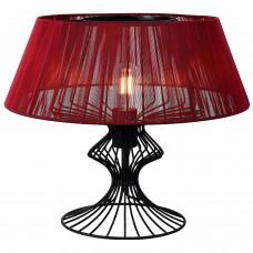 Настольная лампа Lussole LSP-0527 (GRLSP-0527) Cameron черный E27 60 Вт