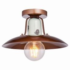 Светильник лофт потолочныйLussole LOFT LSP-8162 (GRLSP-8162) Vermilion синий/коричневый E27 60 Вт