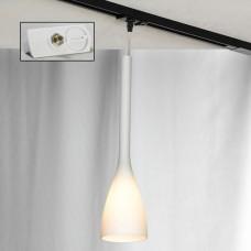 Светильник для шинопровода Lussole LSN-0106-01-TAW Varmo никель E14 40 Вт