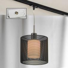 Светильник для шинопровода Lussole LSF-1906-01-TAW Rovella хром/черный E27 60 Вт