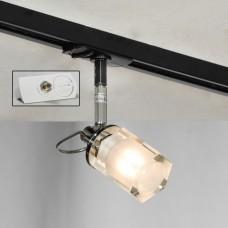 Светильник для шинопровода Lussole LSL-7901-01-TAW Abruzzi черный/хром G9 40 Вт