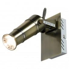 Спот LGO LSP-9509 Tuscaloosa бронзовый LED 5 Вт 4080К
