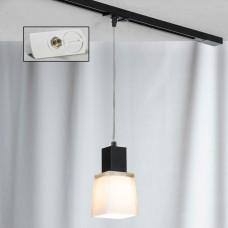 Светильник для шинопровода Lussole LSC-2506-01-TAW Lente хром/черный E14 40 Вт