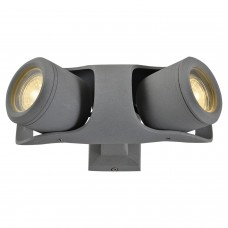 Спот Lussole LSP-9939 (GRLSP-9939) Dakota серый GU10 50 Вт