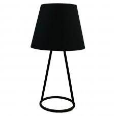 Настольная лампа LGO LSP-9904 (GRLSP-9904) Perry черный E14 40 Вт