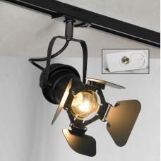 Светильник для шинопровода Lussole LSP-9838-TAW Thornton черный E14 40 Вт