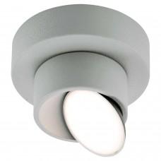 Бра светодиодное Lussole LSP-8014 Yakutat серый LED 4 Вт 4100К