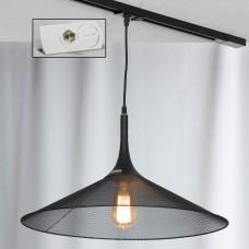 Светильник для шинопровода Lussole LSP-9813-TAW Cheektowaga черный E27 60 Вт