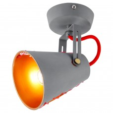 Спот Lussole LSP-8020 (GRLSP-8020) Bethel серый/красный E14 40 Вт