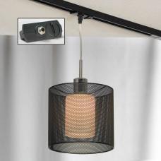 Светильник для шинопровода Lussole LSF-1906-01-TAB Rovella хром/черный E27 60 Вт