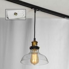 Светильник для шинопровода Lussole LSP-9606-TAW Glen Cove черный/бронзовый E27 60 Вт