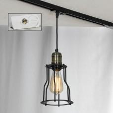 Светильник для шинопровода Lussole LSP-9610-TAW Baldwin черный/бронзовый E27 60 Вт