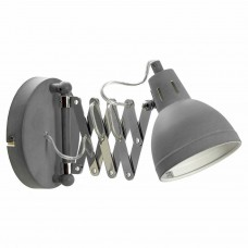 Бра Lussole LSP-8050 (GRLSP-8050) Koyukuk серый/хром E14 40 Вт