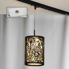 Светильник для шинопровода Lussole LSF-2376-01-TAW Vetere черный E14 40 Вт