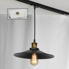 Светильник для шинопровода Lussole LSP-9601-TAW New York черный/бронзовый E27 60 Вт