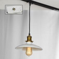 Светильник для шинопровода Lussole LSP-9605-TAW Glen Cove черный/бронзовый E27 60 Вт
