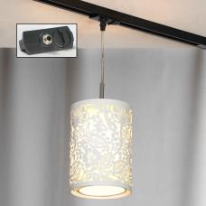Светильник для шинопровода Lussole LSF-2306-01-TAB Vetere белый E14 40 Вт