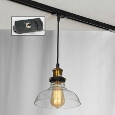 Светильник для шинопровода Lussole LSP-9606-TAB Glen Cove черный/бронзовый E27 60 Вт