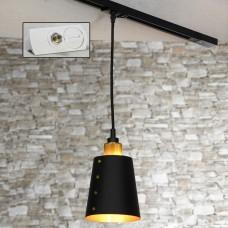 Светильник для шинопровода Lussole LSP-9861-TAW Shirley черный/матовое золото E27 60 Вт