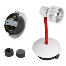 Светильник для трек-системы Lussole LSP-9818 (GRLSP-9818) Bay Shore белый/красный GU10 50 Вт