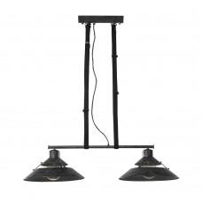 Подвесной светильник лофт Mantra 5443 Industrial