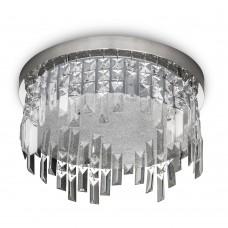 Потолочная светодиодная люстра Mantra 5551 Kawai