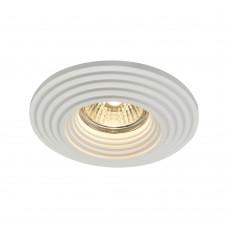 Гипсовый светильник Maytoni Gyps DL004-1-01-W белый