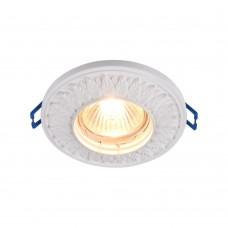 Гипсовый светильник Maytoni Gyps DL280-1-01-W белый