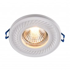 Точечный светильник Maytoni Gyps DL283-1-01-W белый