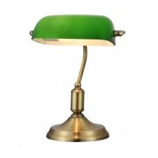 Настольная лампа Maytoni Kiwi Z153-TL-01-BS латунь