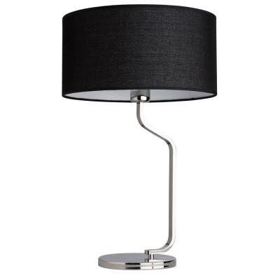 Настольная лампа Mw-light Шаратон 628030201