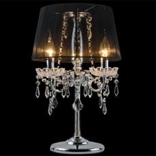 Настольная лампа Eurosvet 2045-3T хром черный