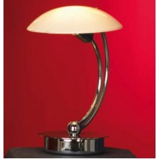 Настольная лампа Lussole LSQ-4304-01